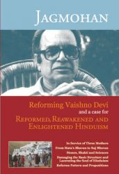 Reforming Vaishno Devi and a Case for Reformed, Reakenened and Enlightened Hinduism: Book by Jagmohan
