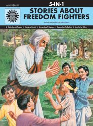 Stories About Freedom Fighters (1025): Book by Anant Pai