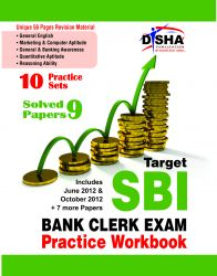 Target SBI Clerk Exam 2013 - 9 Solved + 10 Mock Papers (English) Practice Workbook: Book by Disha Experts