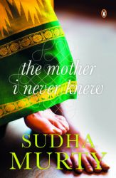 The Mother I Never Knew (English) (Paperback): Book by Sudha Murty