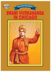 Swami Vivekananda in Chicago PB English: Book by Ramesh Pokhriyal Nishank