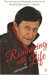 Romancing With Life: An Autobiography (English) (Paperback): Book by Dev Anand