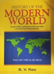 History of The Modern World From AD 1500 to AD 2013 (English) (Paperback): Book by Rao B V