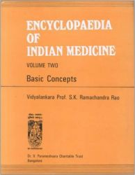 Encyclopeadia Of Indian Medicine V. Ii (English) (Hardcover): Book by  Prof. S. K. Ramachandra Rao, the editor of the Encyclopaedia and the author of this volume, was trained in the Indian Institute of Science, and has been the Head of the Department of Clinical Psychology, National Institute of Mental Health and Neurosciences, Bangalore; Professor of Indian Studies, C... View More Prof. S. K. Ramachandra Rao, the editor of the Encyclopaedia and the author of this volume, was trained in the Indian Institute of Science, and has been the Head of the Department of Clinical Psychology, National Institute of Mental Health and Neurosciences, Bangalore; Professor of Indian Studies, Callison College Study Centre of the University of the Pacific (USA); Director of the Project for the study of Consciousness, SAVS Scientific Research Academy; Chairman of a section in the Kannada Encyclopaedia project of the Mysore University; and Visiting Professor, Bangalore University.