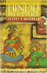 The Hindu History: Book by Akshoy K. Majumadar