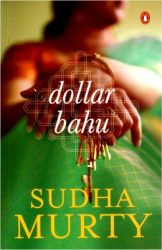 Dollar Bahu (English) (Paperback): Book by Sudha Murty