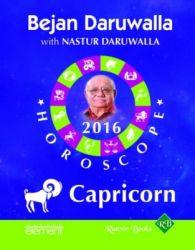 rediff stock astrology