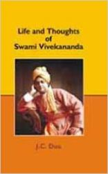 Life and Thoughts of Swami Vivekananda: Book by J C Dua