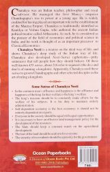 CHANAKYA NEETI : Book by R.P. JAIN
