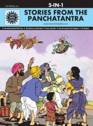 Stories From the Panchatantra (5 in 1) (English) (Hardcover): Book by Anant Pai