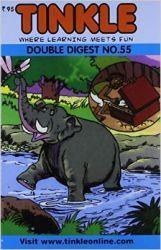 Tinkle Double Digest No. 55: Book by Anant Pai