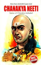 Chanakya Neeti (English) 01 Edition (Paperback): Book by B. K. Chaturvedi
