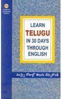 Books Learn Hindi In 30 Days Through English Pb English
