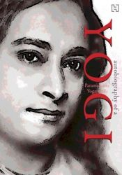 Autobiography of A Yogi: Paramahansa Yogananda (English) (Paperback): Book by Paramahansa Yogananda