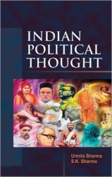 Indian Political Thought: Book by Urmila Sharma , S. K. Sharma