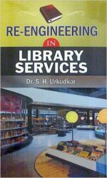 Re Engineering in Library Services (English): Book by S. H. Urkudkar
