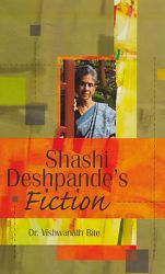 shashi deshpandes the dark holds no terror The dark holds no terrors [shashi deshpande] on amazoncom free shipping on qualifying offers a powerful portrayal of one woman's fight to survive in a world that offers no easy outs, the dark holds no terrors is a compelling first novel ( the book review [india].