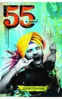 55: A Novel: Book by Chetan Chhatwal