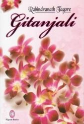 Gitanjali PB (English) 01 Edition: Book by Rabindranath Tagore