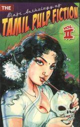 Tamil Pulp Fiction II: Book by Pritham K. Chakravarthy