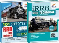 Crack RRB Non Technical Exam (Guide + 101 Topic-wise Tests + 14 Practice Sets Online/ Offline) : Book by Disha Experts