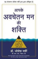 Books : aap ki kismat aapke hath hindi by terisa chiung