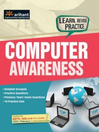 Computer Awareness (English) 7th Edition (Paperback): Book by Mini Goyal