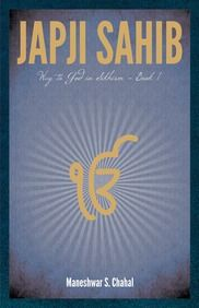 Japji Sahib :Way to God in Sikhism - Book 1: Book by Maneshwar S. Chahal