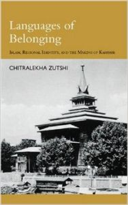Languages of Belonging (Paperback): Book by Chitralekha Zutshi