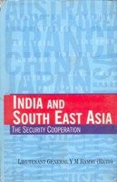 India And South East Asia: Book by Y.M. Bamni