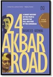 24 Akbar Road:  A Short History of the People behind the Fall and the Rise of the Congress: Book by Rasheed Kidwai