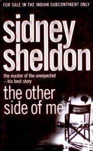 The Other Side of Me (English) (Paperback): Book by Sidney Sheldon