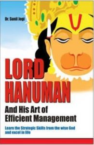 Lord Hanuman And His Art Of Efficient Management English(PB): Book by Sunil Jogi
