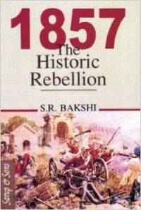British literature past and present 01 Edition (Paperback): Book by S.K. Bakshi