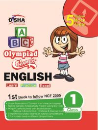 Olympiad Champs English Class 1 with 5 Mock Online Olympiad