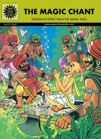 Jataka Tales: The Magic Chant (574): Book by Meera Ugra