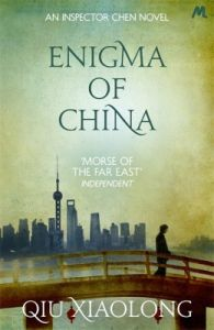 Enigma of China: Inspector Chen 8 (English): Book by Qiu Xiaolong