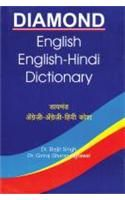 Diamond English English Hindi Dictionary English(HB): Book by Baljit Singh