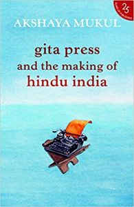 Gita Press and the Making of Hindu India: Book by Akshaya Mukul