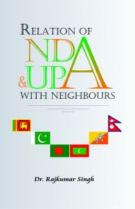 Relations of Nda And Upa With Neighbour: Book by Raj Kumar