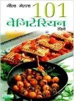 101 Vegetarian Recipes - Hindi: Book by Nita Mehta