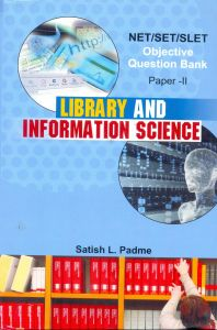 Library And Information Science (English): Book by Satish L Padme