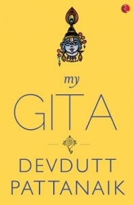 MY GITA: Book by Devdutt Pattanaik