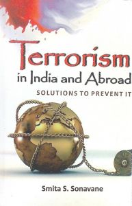Terrorism In India, Vol. 3: Book by Col. Ved Prakash