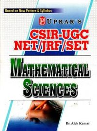 CSIR-UGC NET/JRF/SLET Mathematical Sciences (Paper I & II): Book by Dr. A. Kumar