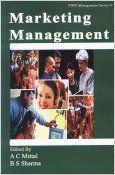 Marketing Management (English) 01 Edition (Paperback): Book by A. C. Mittal And B. S. Sharma