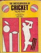 The Encyclopaedia of Cricket, 2 Vols. Set: Book by Ed. Yograj Thani