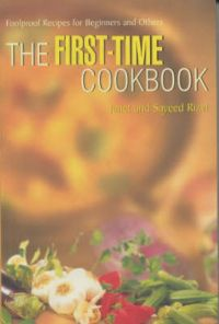 First Time Cookbook: Book by Janet Razvi
