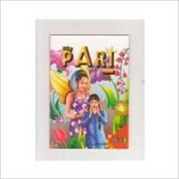 Son Pari Vol 2 (Paperback): Book by STAR TV COMICS