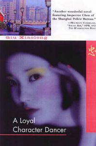 A Loyal Character Dancer: Book by Qiu Xiaolong